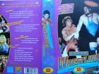 Super Wrestling  2 ... 100 Minuten Spieldauer  ...  VHS