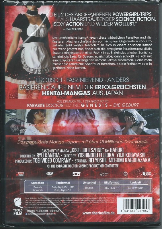 Parasite Doctor Suzune: Genesis - Evolution - uncut Edition