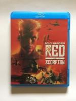 Red Scorpion | Blu-ray | UNCUT | Dolph Lundgren