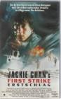 Jackie Chan' s First Strike Erstschlag (31544)