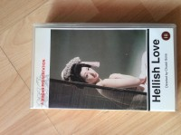 VHS UK grindhouse RAR japan hellish love