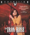Jean Rollin: The Iron Rose, Blu-ray, Redemption