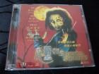 Return of the living Dead 3 - Japanische VCD - Brian Yuzna
