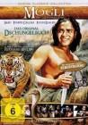 MOGLI - Der Dschungelkönig  - DVD (x)