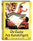 Rache des Karatetigers - DVD/BD Mediabook A Gelb Lim 444 OVP