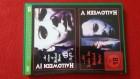 Halloween IV + Halloween V - 2 Movies-Edition