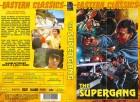 Supergang (Große Hartbox) NEU ab 1€