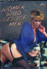 Women Who Seduce Men - OVP - Cara Lott - Gourmet