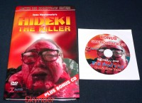Hideki - The Killer DVD - **Limited 666 Soundtrack Edition**