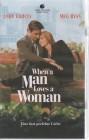 When a Man Loves a Woman (31820)