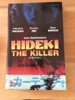 Hideki The Killer Evil Dead Trap 2 Hartbox DVD m. Soundtrack
