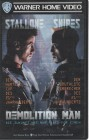 Demolition Man (31850)