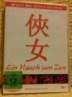 Ein Hauch von Zen Kulteastern Uncut DVD (T)