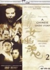 A Chinese Ghost Story 1 bis 3