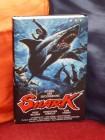 Shark - Stunde der Entscheidung (1988) AVV GrHB LE44 NEU!