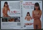 Eat The School Girl - Osaka Telephon Club