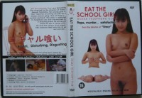 Eat The School Girl - Osaka Telephon Club
