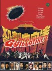 Die fliegende Guillotine 2 - Mediabook (deutsch/uncut) NEU
