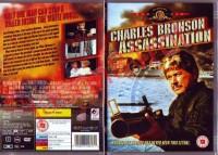 Der Mordanschlag / DVD NEU OVP uncut / C. Bronson