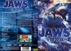 Jaws 199X (Große Hartbox) NEU ab 1€