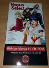 VENUS SELECT Otaku Hentai Porno Game anime PC Manga