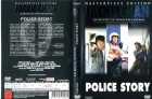 Jackie Chan - Police Story 1 Digitally Remastered