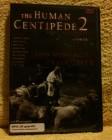 The human Centipede 2 DVD
