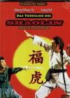 Das Todeslied des Shaolin - Uncut TVP Vengeance Pack Neu