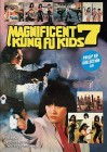Philip Ko Collection # 4 -- Magnificent 7 - Kung Fu Kids