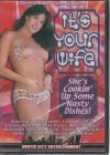 It' s Your Wife 1 (32495)