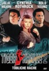 Tigerkralle 2 (DVD-Amaray)
