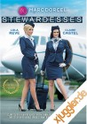 Marc Dorcel - Stewardesses (ohne Cover)