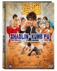 Shaolin Kung Fu Vollstrecker der Gerechtigkeit - Mediabook C