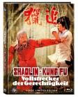 Shaolin Kung Fu Vollstrecker der Gerechtigkeit - Mediabook A