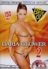 MMV - Best of Daria Glower 2