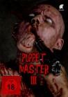 Puppet Master 3 (DVD)