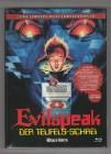 Evilspeak - der Teufelsschrei - Mediabook A