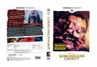 Subconscious Cruelty - Mediabook A (Blu Ray+DVD) NEU/OVP
