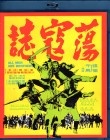 DIE EROBERER Blu-ray - Shaw Brothers David Chiang Ti Lung