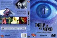 DEEP IN MY MIND (Indie Psycho-Horror) - DVD - uncut