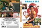 Bruce Lee - Rache ohne Gesetz (Amaray) NEU ab 1€