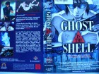 Ghost in the Shell ...  VHS ... FSK 18
