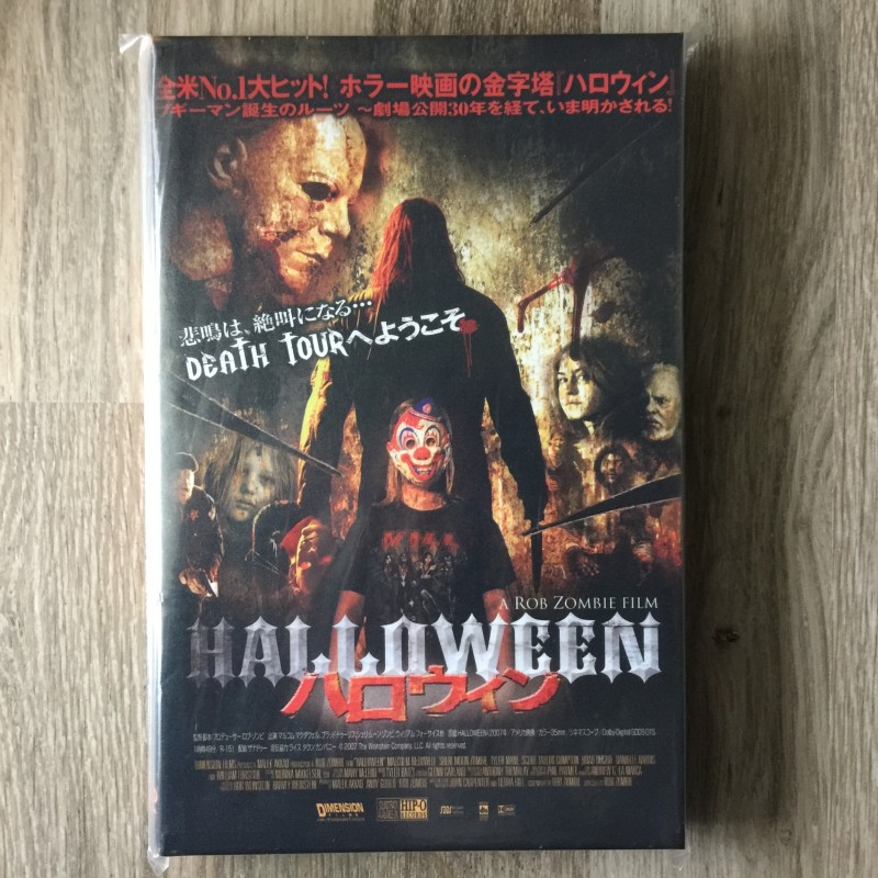 +++ HALLOWEEN + ROB ZOMBIE + GROSSE HARTBOX + PROMO +++