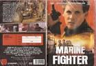 Marine Fighter