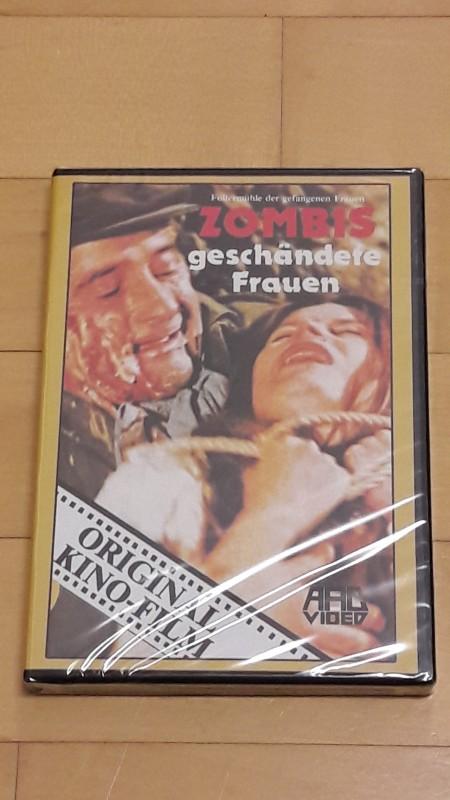 ZOMBIS GESCHÄNDETE FRAUEN - UNCUT - OVP