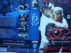 Summer of Sam ... John Leguizamo, Mira Sorvino  ...VHS