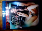 ## Shay Jordan Juice - Digital Playground - Blu-ray ##