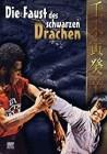 Die Faust des schwarzen Drachen- DVD (x)