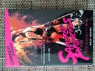 SAMURAI PRINCESS - HARTBOX 81/88 - RAR & UNCUT - J SPLATTER