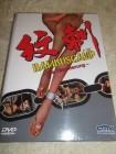 BAMBUSCAMP 2 UNCUT DVD HARTBOX COVER: B NEU / OVP